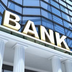Банки Кобры