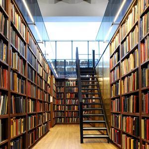 Библиотеки Кобры