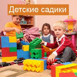 Детские сады Кобры