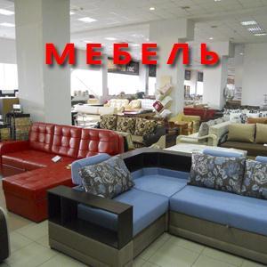 Магазины мебели Кобры