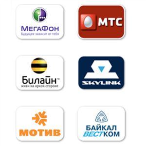 Операторы сотовой связи Кобры