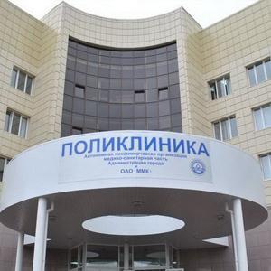 Поликлиники Кобры
