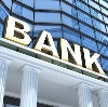 Банки в Кобре