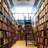 Библиотеки в Кобре