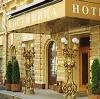 Гостиницы в Кобре