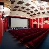 Кинотеатры в Кобре