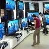 Магазины электроники в Кобре