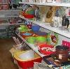 Магазины хозтоваров в Кобре