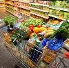Магазины продуктов в Кобре