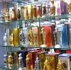 Парфюмерные магазины в Кобре