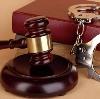 Суды в Кобре
