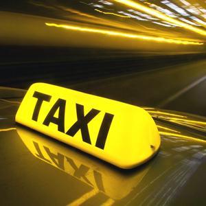 Такси Кобры
